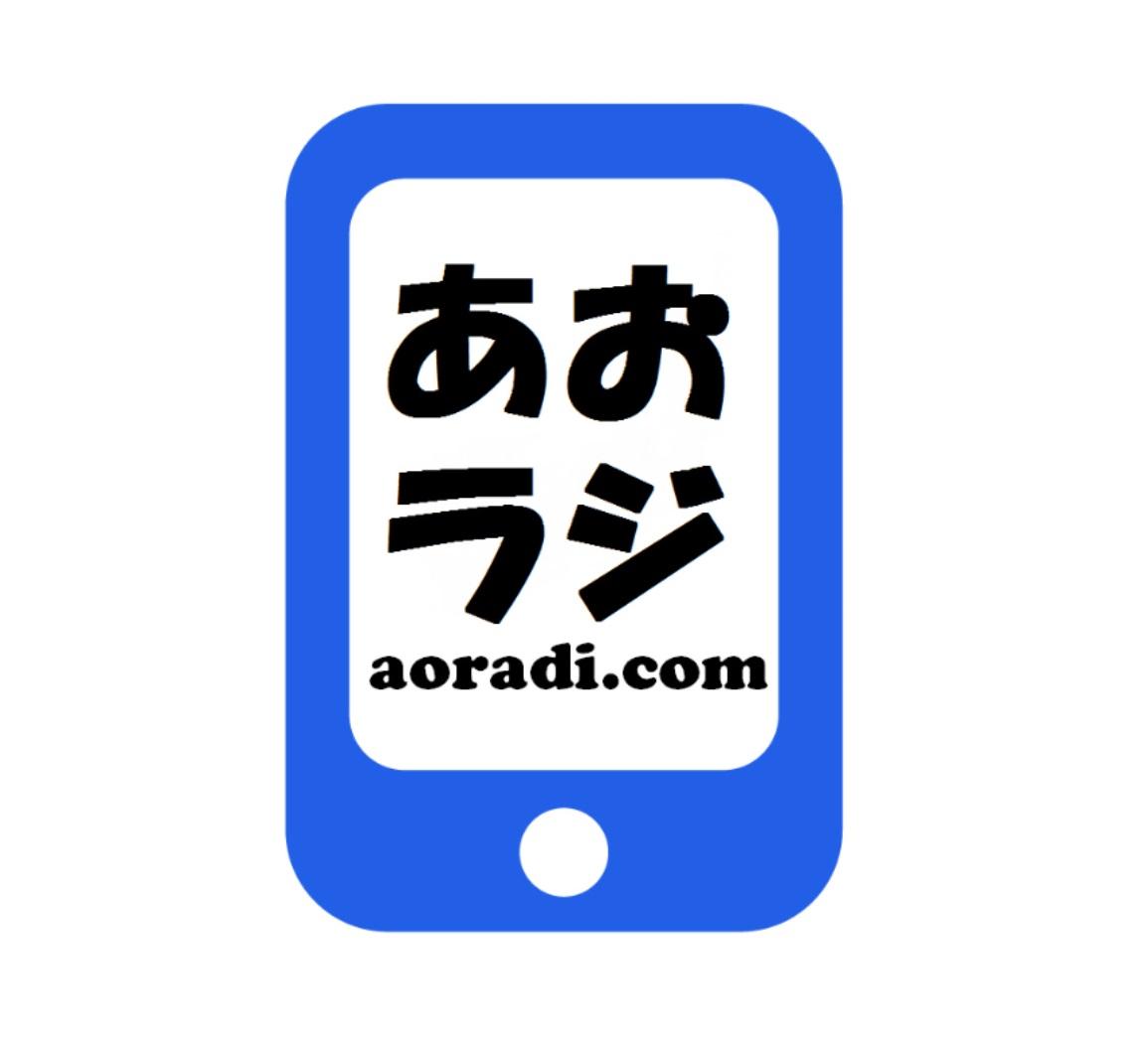 青森市発のインターネット放送局「あおもりラジオくらぶ」